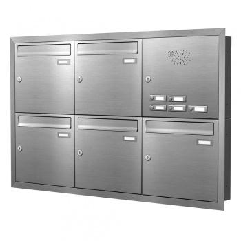 Unterputz Briefkastenanlage 5 Fächer mit Funktionskasten Edelstahl Cenator KN-UP-51-110-E
