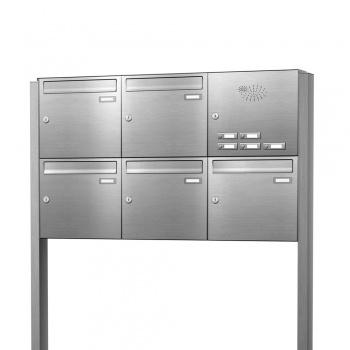 Briefkastenanlage freistehend Edelstahl 5 Fächer mit Funktionskasten Cenator KN-FS-51-244-E