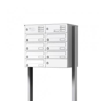 Briefkastenanlage freistehend 7 Fächer mit Funktionskasten Cenator KN-FS-71-244-H